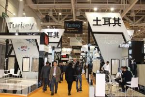 Xiamen+Dogaltas+ve+Teknolojileri+Fuari-Cin.5